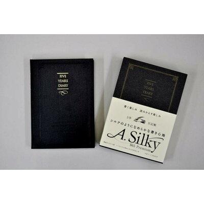 APICA/アピカ 5年自由日記 D451-BK