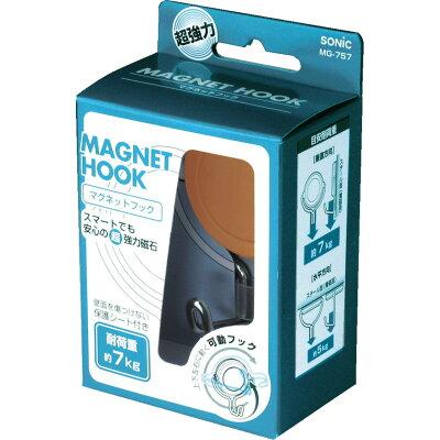 マグネットフック mg-757-w 白