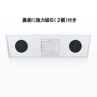 ソニック マグネットポケットワイド ホワイト MP-217-W