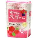 街かどの花屋さん プリントトイレットペーパー香り付 6R(ダブル)