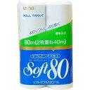 イズミ ロールティシュー Soft80 香水入り 12R(ダブル)