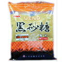 上野 ベビー印 粉状 黒砂糖 500g