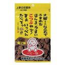 上野砂糖 ベビー印 焚黒糖こつぶ 加工黒糖 80g