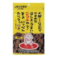 上野 焚黒糖 こつぶ(80g)