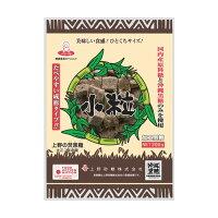 上野 焚黒糖小粒(200g)
