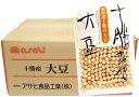 アサヒ 十勝産大豆 250g