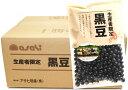 アサヒ食品工業 生産者限定 黒豆 250g