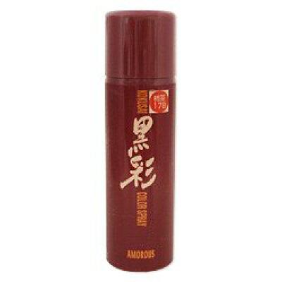 アモロス黒彩S 178 柿茶 135ml