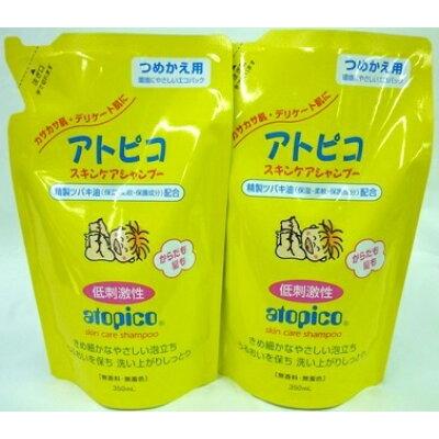 大島椿 アトピコ スキンケアシャンプー 全身用 つめかえ用(350ml)