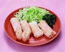 ニッキーフーズ 越南網春巻 えび 16g