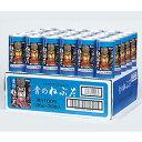 シャイニー 青のねぶた 缶 195X30