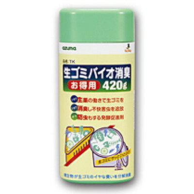 アズマ (防虫もする発酵促進剤) 生ゴミバイオ消臭 お得用 420g