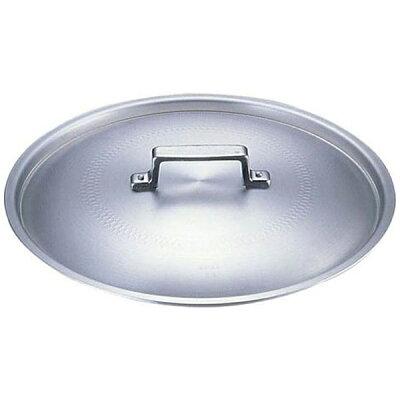 ALY5802 アカオ アルミ料理鍋蓋 落とし込みタイプ 27cm用 4970197086278