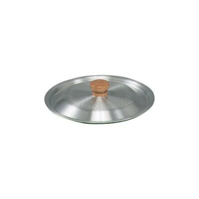 アカオアルミ 雪平鍋 蓋(24cm)