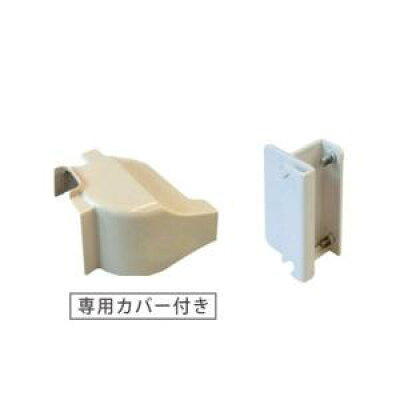 アロン化成 洋式トイレ用フレーム S-はねあげR-2 専用スペーサー 533-091