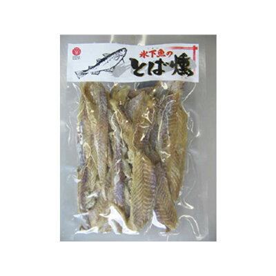 江戸屋 氷下魚のとば燻 123g