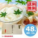 池利の手延三輪素麺