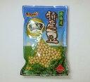 愛晃 北海道特産豆大豆 250g