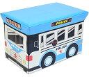 葵産業 スツールボックス ポリスバス サイズ:48×31×31cm