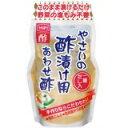 内堀 やさいの酢漬け用合わせ酢 袋 400ml