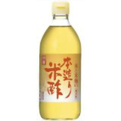 本造り米酢(500mL)