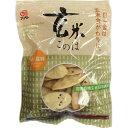 アリモト 玄米このは うす塩味(80g)