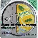 エアースペンサーカートリッジ レモンライム 40g