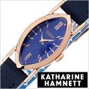 キャサリン ハムネット アーモンド 復刻 モデル KH07G6-69 KATHARINE HAMNETT