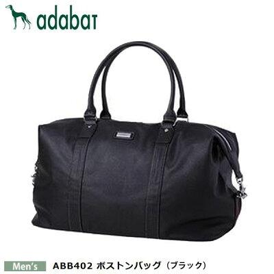 アダバット ボストンバッグ ABB402
