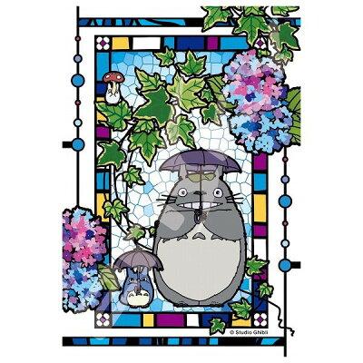 アートクリスタルジグソー となりのトトロ アジサイの庭 126ピース 126-AC61 エンスカイ