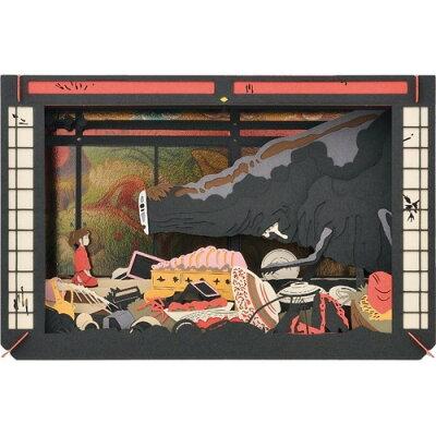 ペーパーシアター 千と千尋の神隠し 饗宴の後 PT-L04(1コ入)