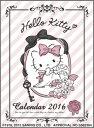 2016年カレンダー / ハローキティ 2016年カレンダー