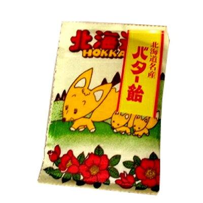 飴谷製菓 ハマナスキツネ布バター飴 160g