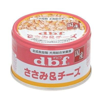デビフ ささみ&チーズ(85g)