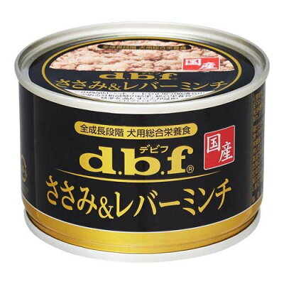 デビフ 国産 ささみ&レバーミンチ(150g)