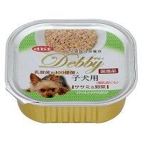 デビフ デビィ 子犬用 ササミ&野菜(100g)