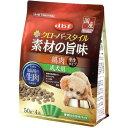 デビフ クローバースタイル 素材の旨味 鶏肉 成犬用(50g*4袋)