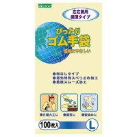 ぴったりゴム手袋 ホワイト(Lサイズ*100枚入)