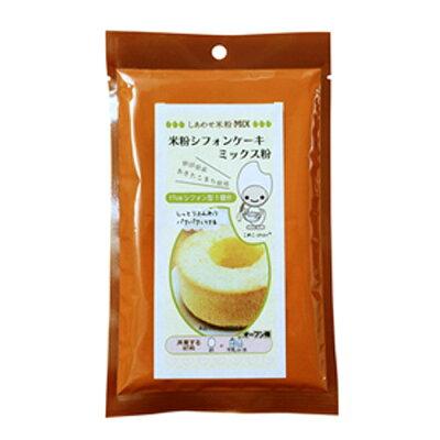 淡路製粉 白兎 米粉シフォンケーキミックス 120g