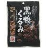 岩田コーポレーション 黒糖くるみ 80g