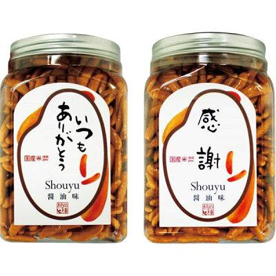 大橋珍味堂 感謝ポット 醤油味 柿の種 210g