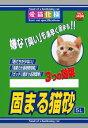 ペッズイシバシ134愛猫仕様 固まる猫砂 5L