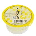 オハラ 金沢涼菓 くずきり ゆずレモン 125g