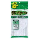 おたふく手袋 薄手スベリ止手袋 L G-594