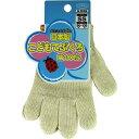 おたふく手袋の日本製こどもてぶくろ 綿100% SSサイズ G-639(1双)