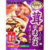 UHA味覚糖 Sozaiのまんま 茸のまんましいたけ香ばし醤油味 15g
