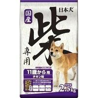 イースター 日本犬柴専用 11歳から用 2.5Kg