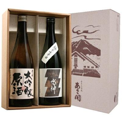 辛口 日本酒 飲み比べセット720ml×2