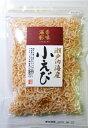アマノ 香味満彩 小えび 岡山県牛窓産 35g