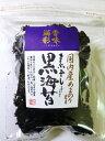 アマノ 香味満彩 素干し黒海苔 12g